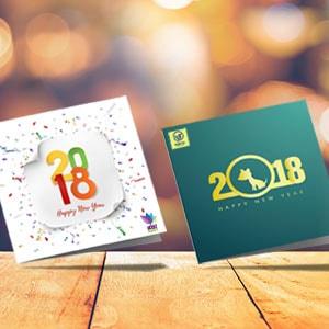 Carte de voeux personnalisée 2018