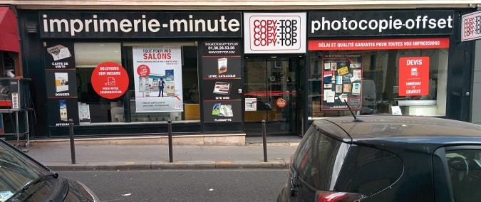 Vitrine imprimeur COPY-TOP Paris | agence Trocadéro - Longchamp